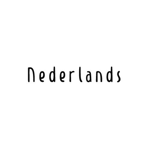 Deze afbeelding heeft een leeg alt-attribuut; de bestandsnaam is Nederlands.jpg